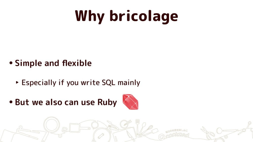 Why bricolage •Simple and flexible ‣ Especially ...