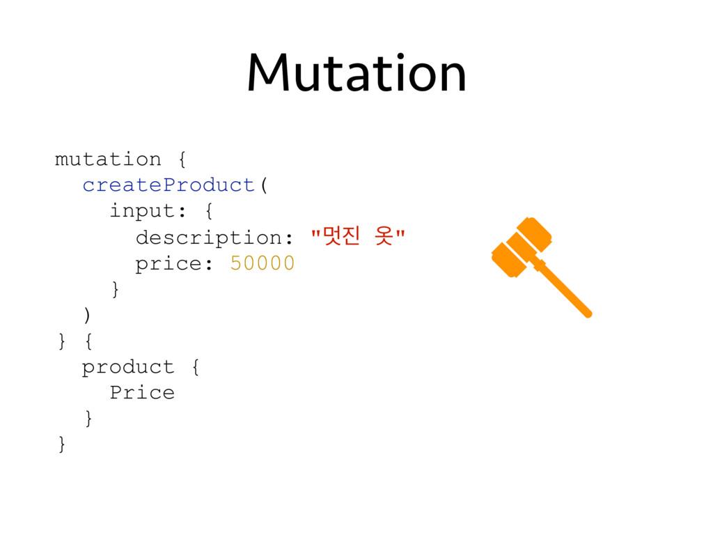 Mutation mutation { createProduct( input: { des...