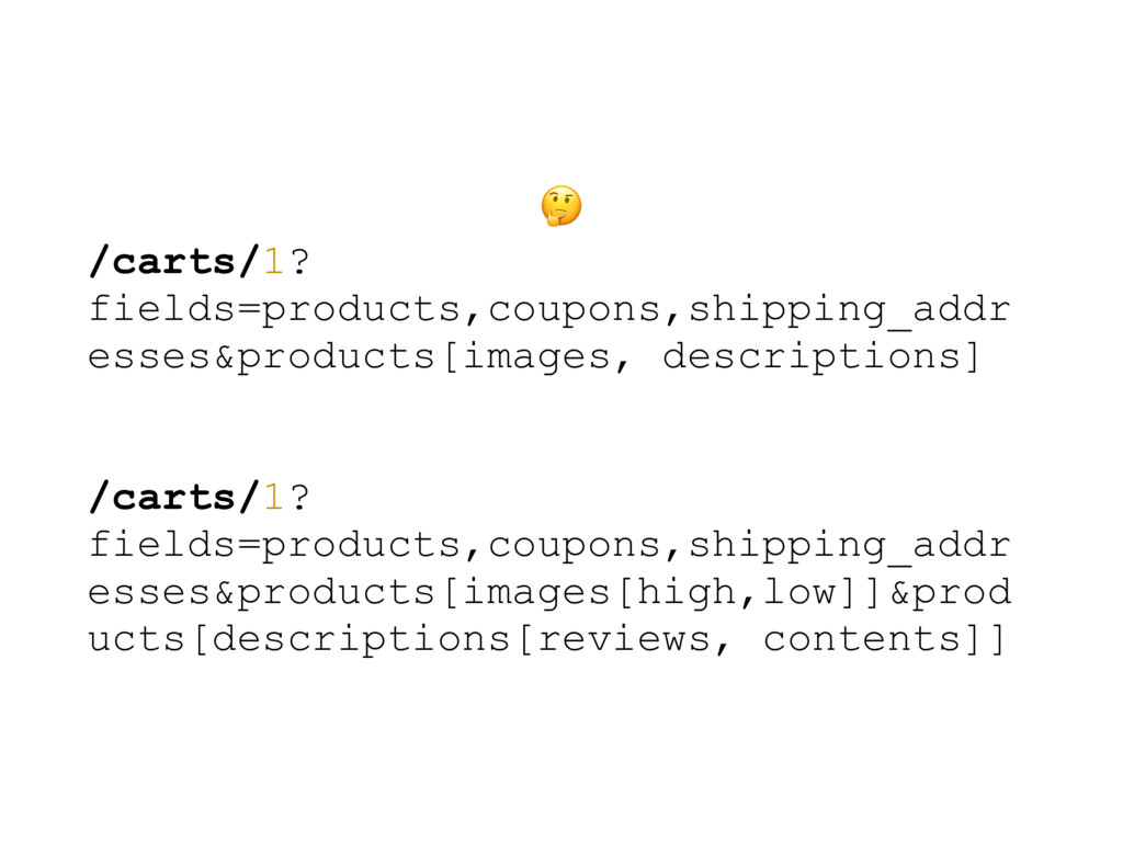 /carts/1? fields=products,coupons,shipping_add...