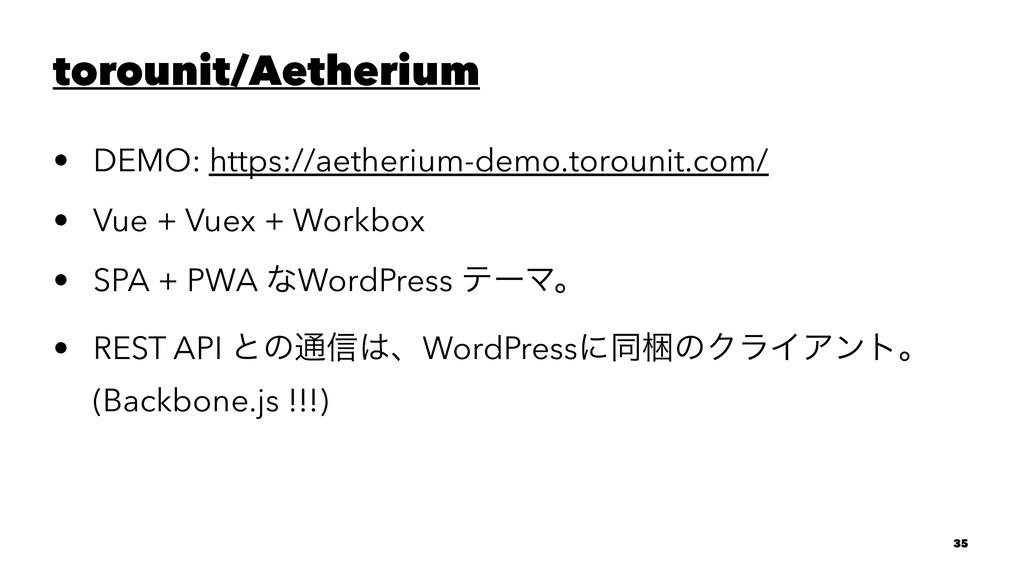 torounit/Aetherium • DEMO: https://aetherium-de...