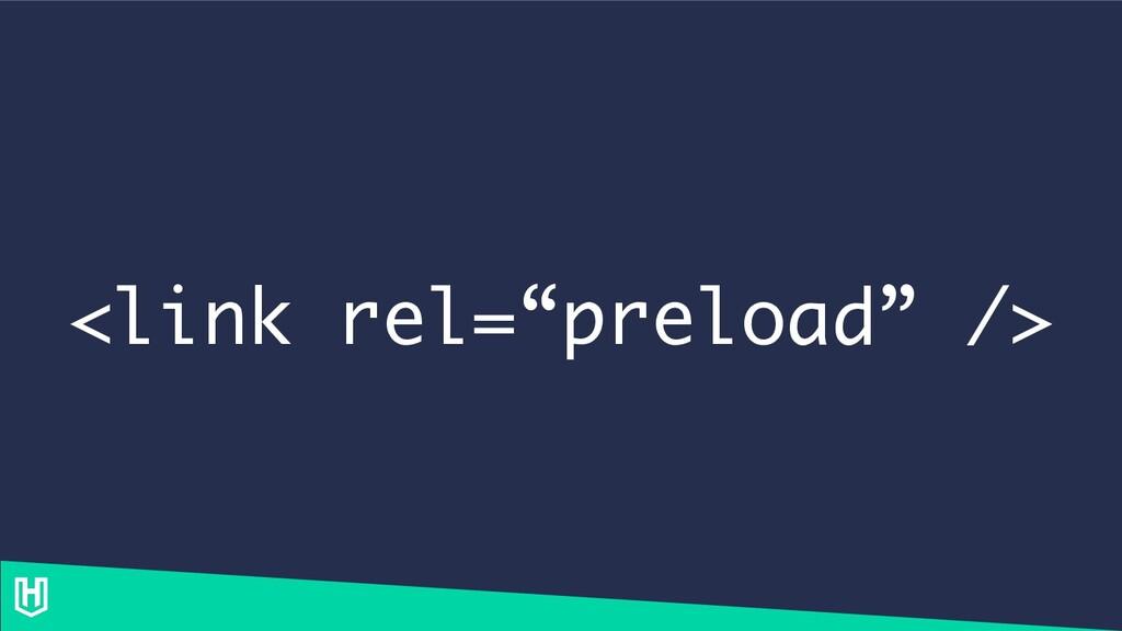 """<link rel=""""preload"""" />"""