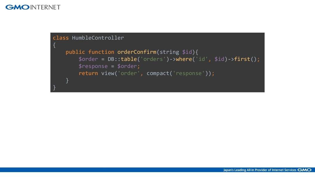class HumbleController { public function orderC...