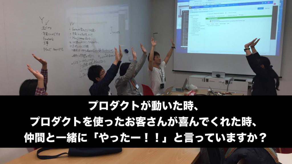 """!5"""","""",*/( ϓϩμΫτ͕ಈ͍ͨɺ ϓϩμΫτΛ͓ͬͨ٬͞Μ͕تΜͰ͘Εͨɺ..."""