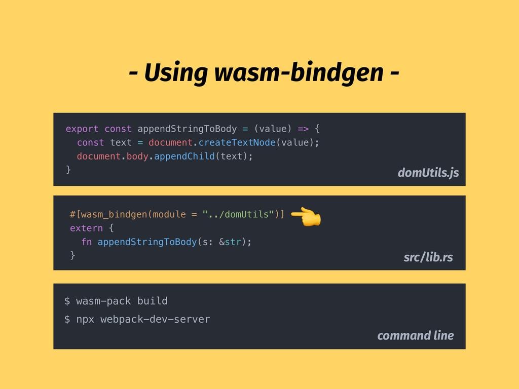 domUtils.js src/lib.rs  $ wasm-pack build $ npx...