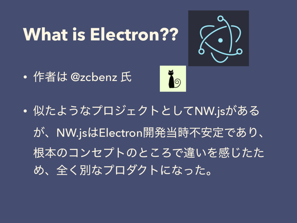 What is Electron?? • ࡞ऀ @zcbenz ࢯ • ͨΑ͏ͳϓϩδΣΫ...