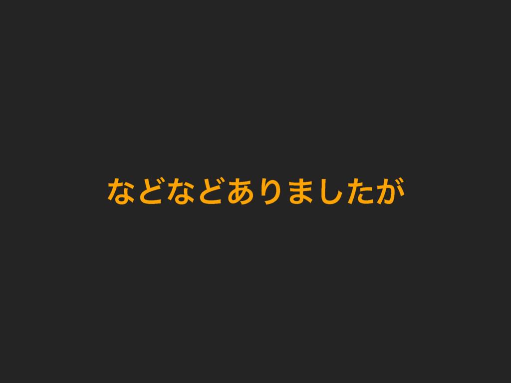ͳͲͳͲ͋Γ·͕ͨ͠