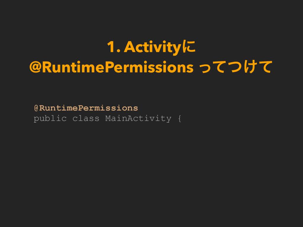 1. Activityʹ @RuntimePermissions ͚ͬͯͭͯ @Runtime...