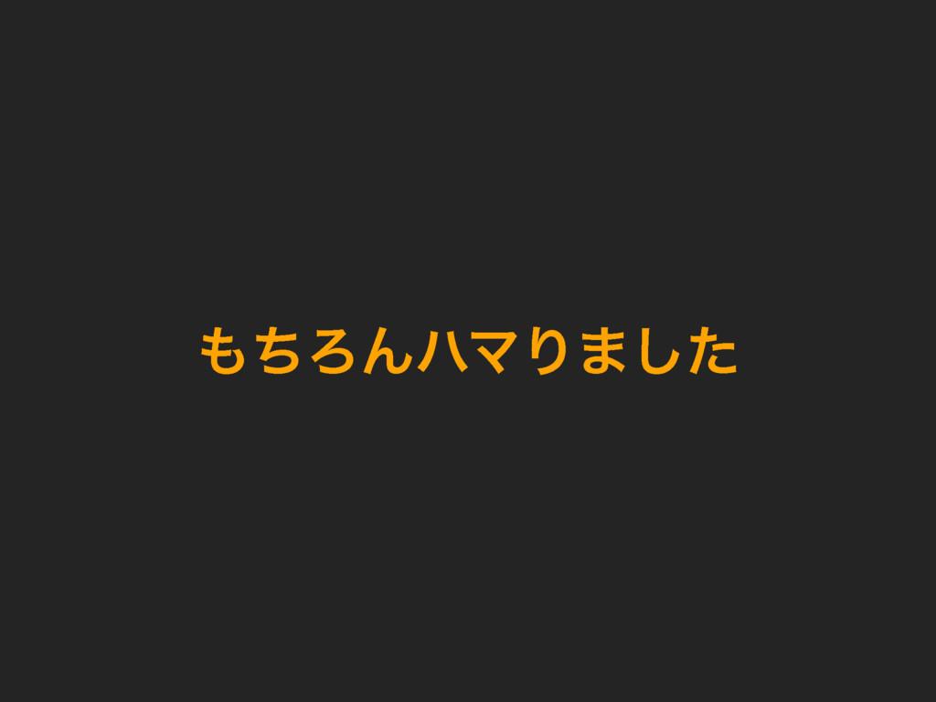 ͪΖΜϋϚΓ·ͨ͠