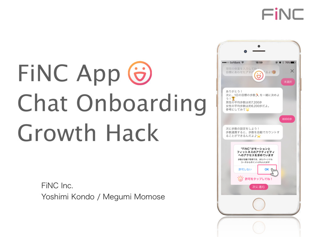 FiNC App Chat Onboarding Growth Hack 'J/$*OD