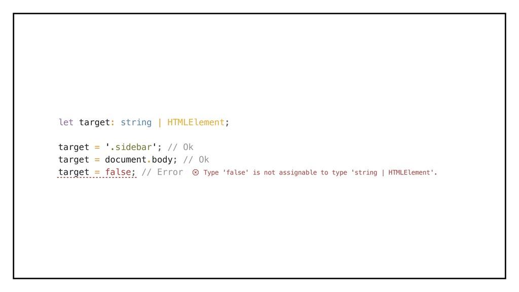 let target: string | HTMLElement; target = '.si...