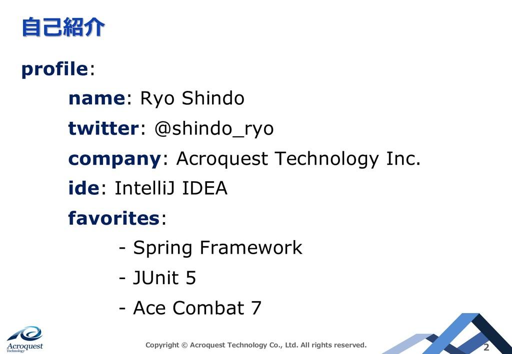 profile: name: Ryo Shindo twitter: @shindo_ryo ...