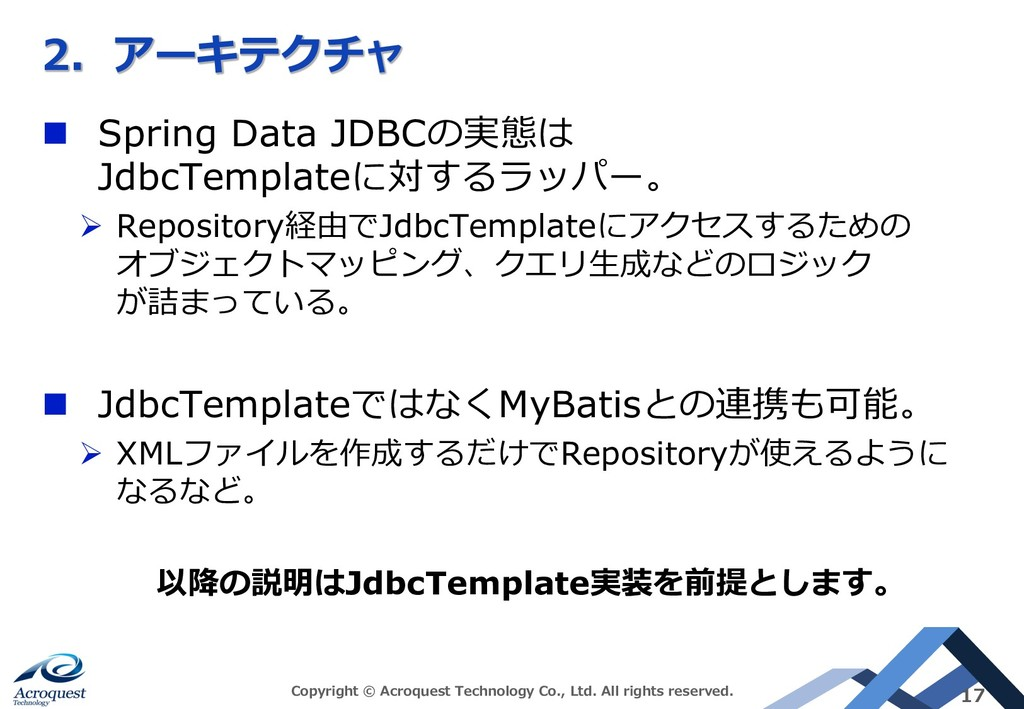 n Spring Data JDBC5> JdbcTemplate4 .') Ø ...
