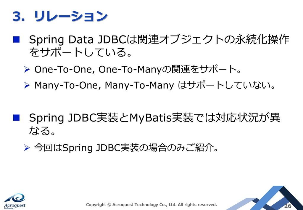 "n Spring Data JDBC '!*""  Ø ..."