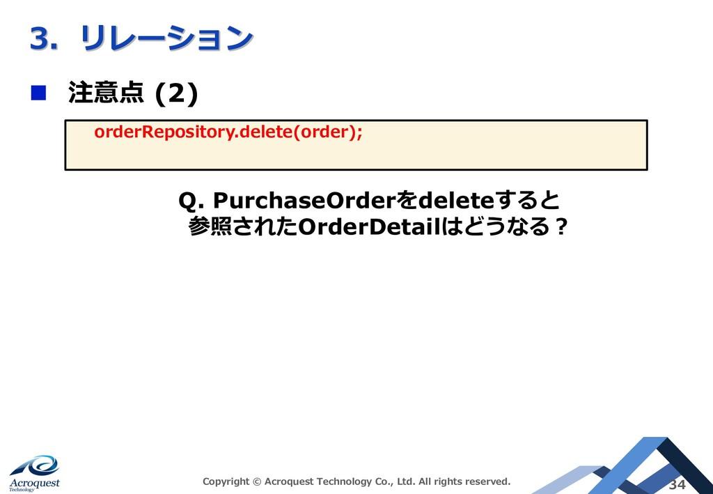 L n T R (2) Q. PurchaseOrder deleteC OrderDetai...