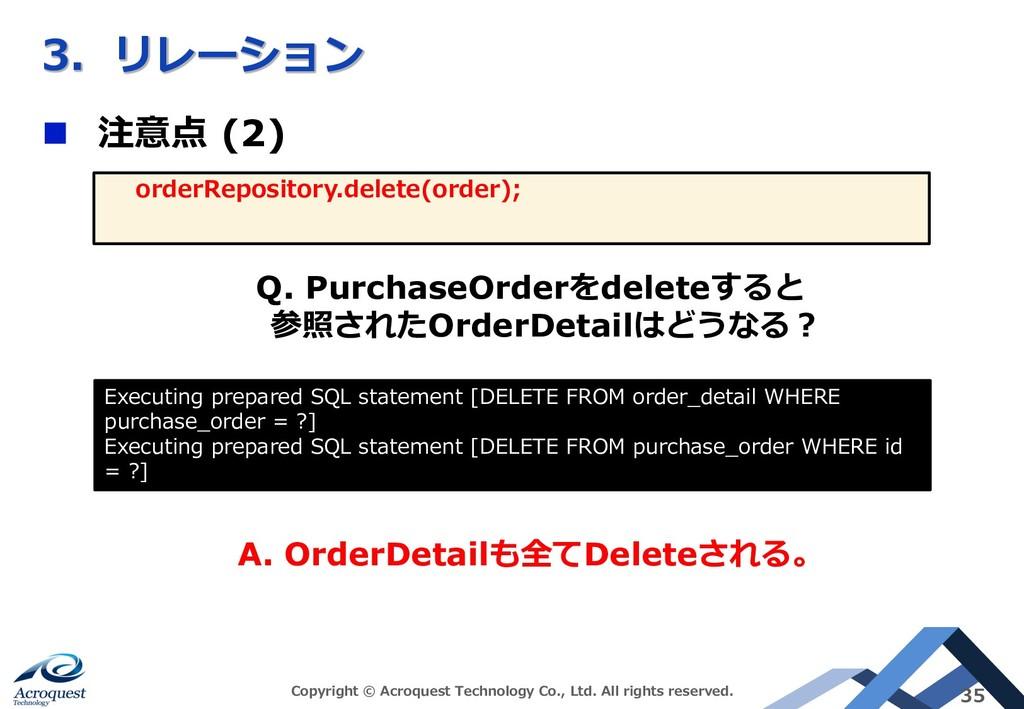 RA n (2) Q. PurchaseOrder delete L C OrderDetai...