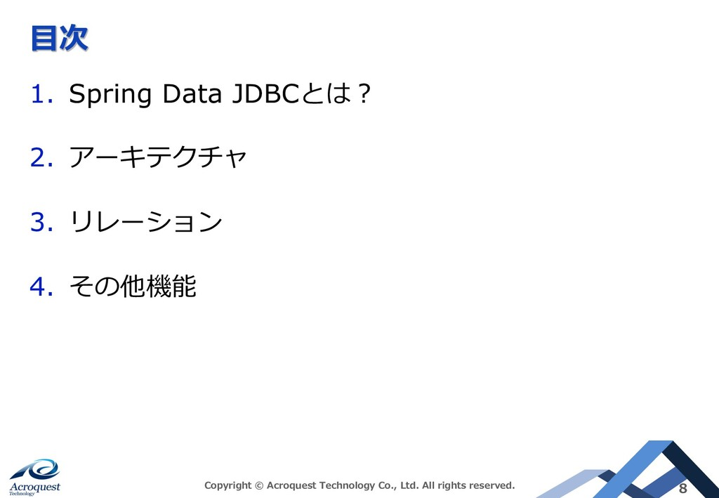 8 1. Spring Data JDBC 2.    3.  4...
