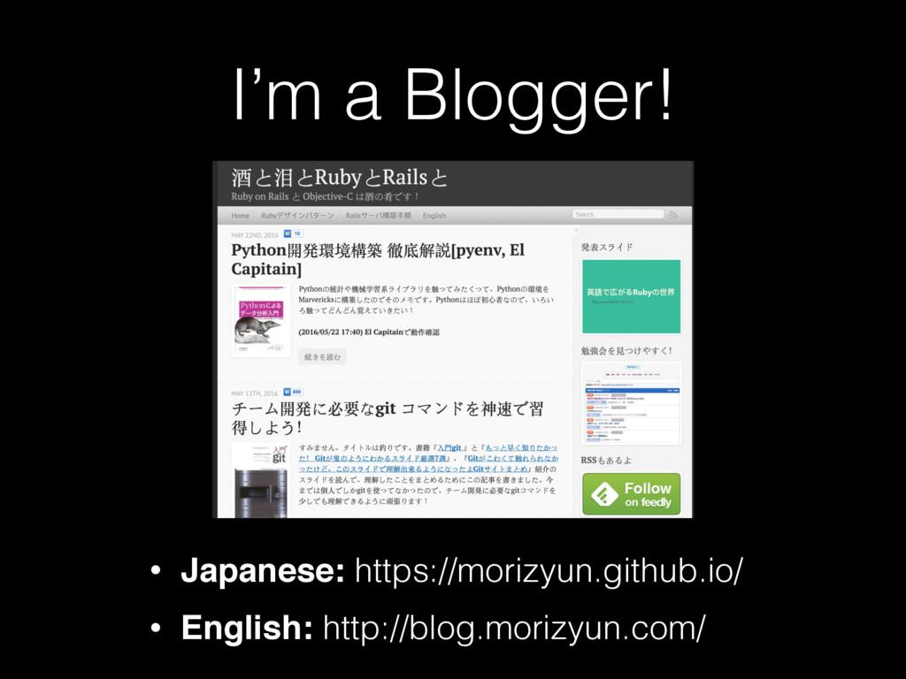 I'm a Blogger! • Japanese: https://morizyun.git...