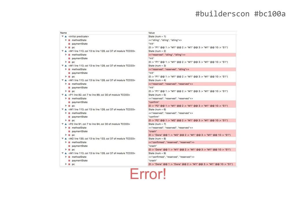 #builderscon #bc100a Error!