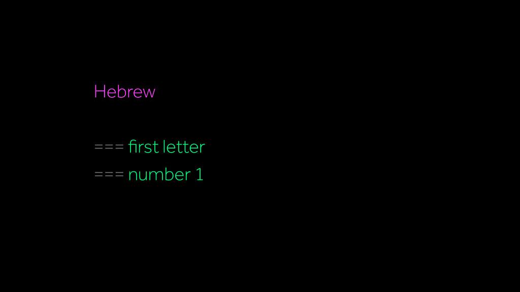 Hebrew === first letter === number 1