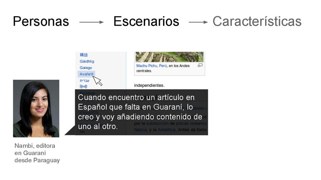 Cuando encuentro un artículo en Español que fal...