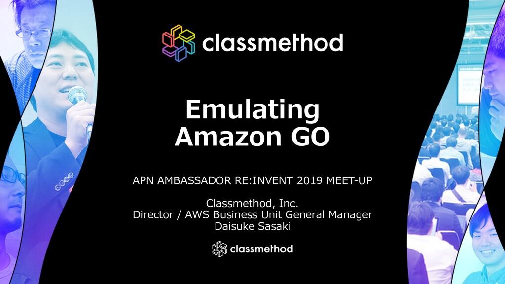 Emulating Amazon GO APN AMBASSADOR RE:INVENT 20...