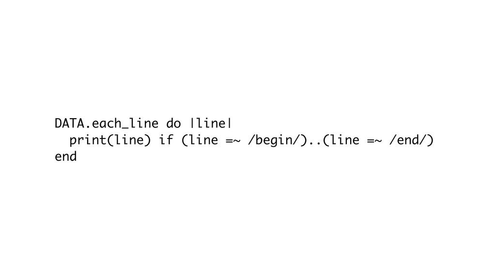 DATA.each_line do |line| print(line) if (line =...