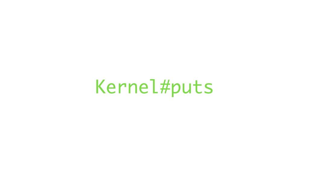 Kernel#puts