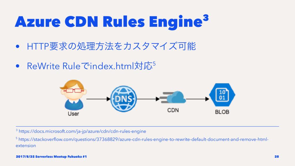 Azure CDN Rules Engine3 • HTTPཁٻͷॲཧํ๏ΛΧελϚΠζՄ ...