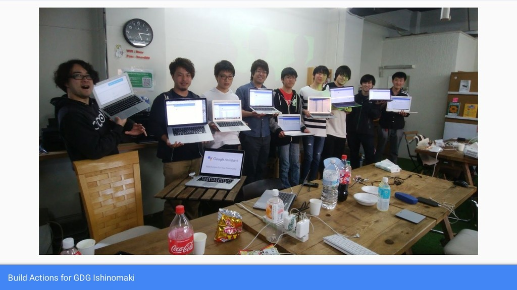 Build Actions for GDG Ishinomaki