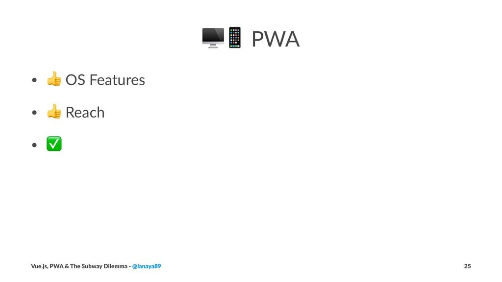 "!"" PWA • ! OS Features • ! Reach • ✅ Vue.js, PW..."