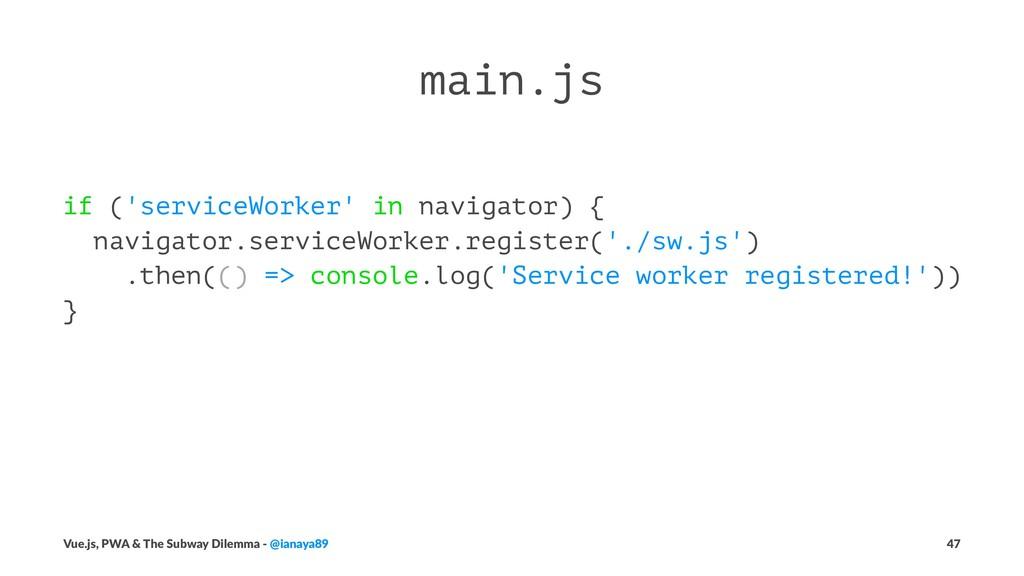 main.js if ('serviceWorker' in navigator) { nav...