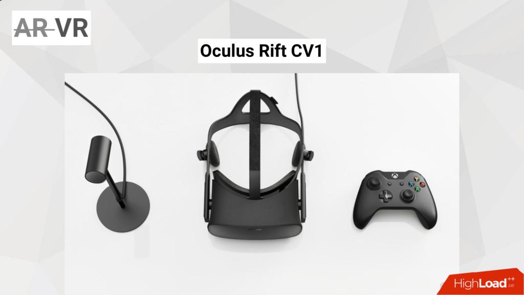 AR VR Oculus Rift CV1