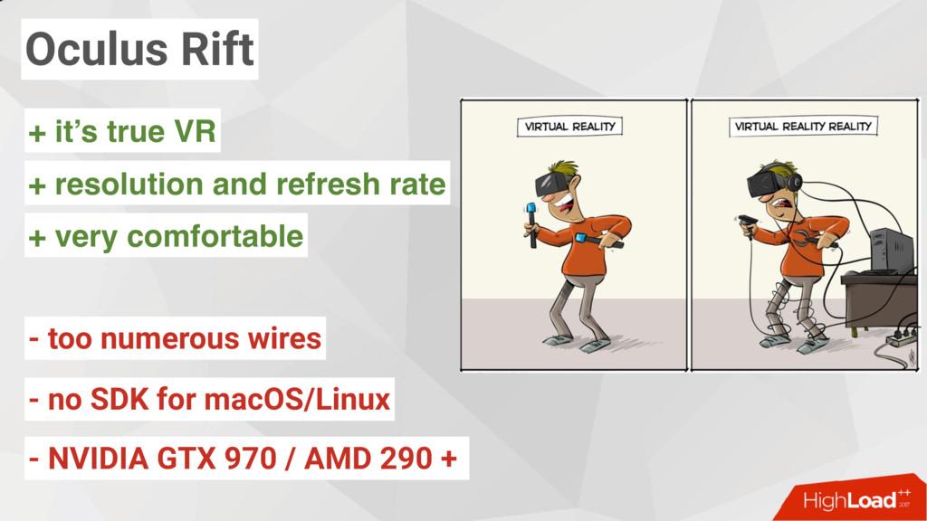 Oculus Rift - no SDK for macOS/Linux - NVIDIA G...