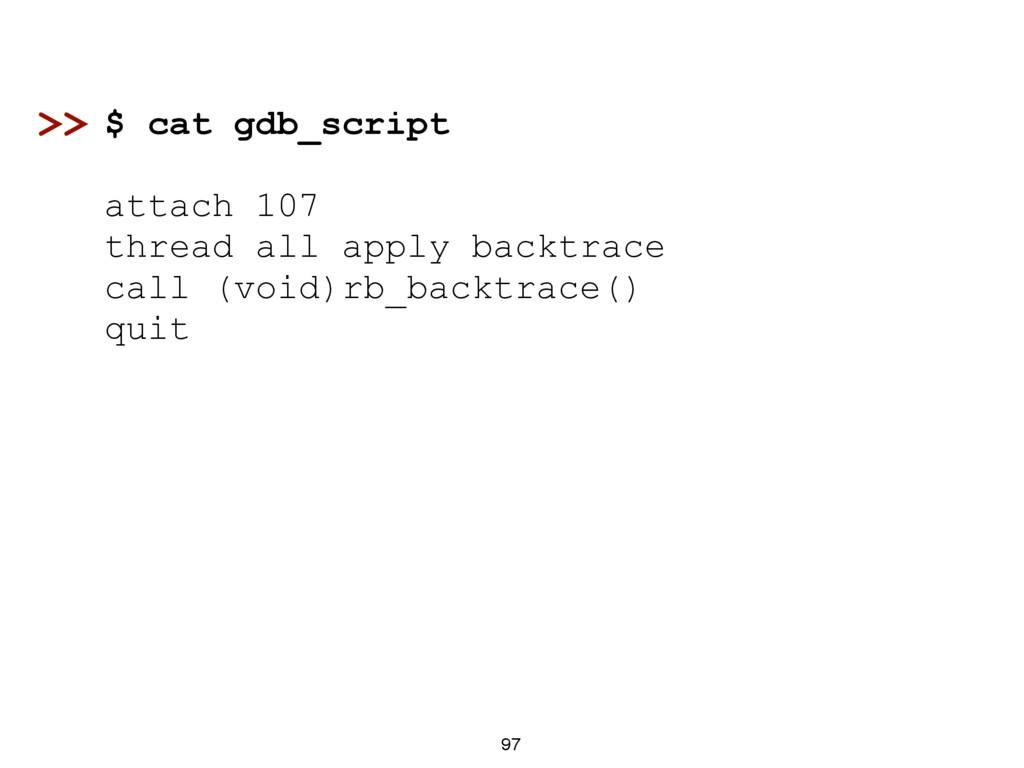 97 $ cat gdb_script attach 107 thread all apply...