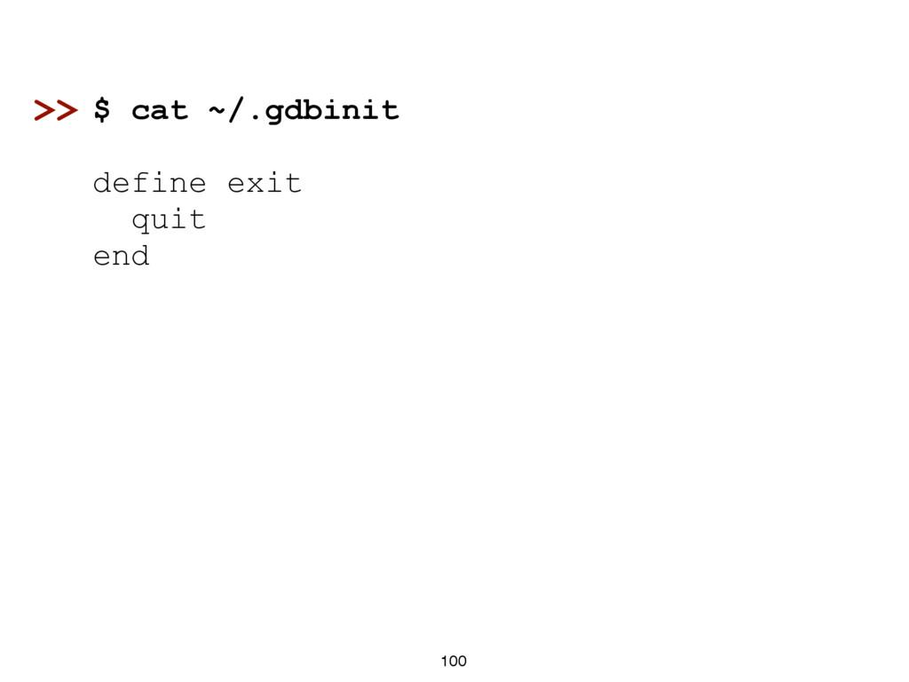 100 $ cat ~/.gdbinit define exit quit end >>