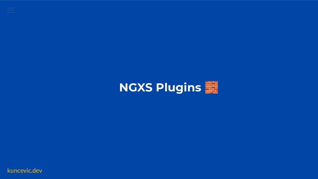 kuncevic.dev NGXS Plugins  COMPONENT ACTION STO...