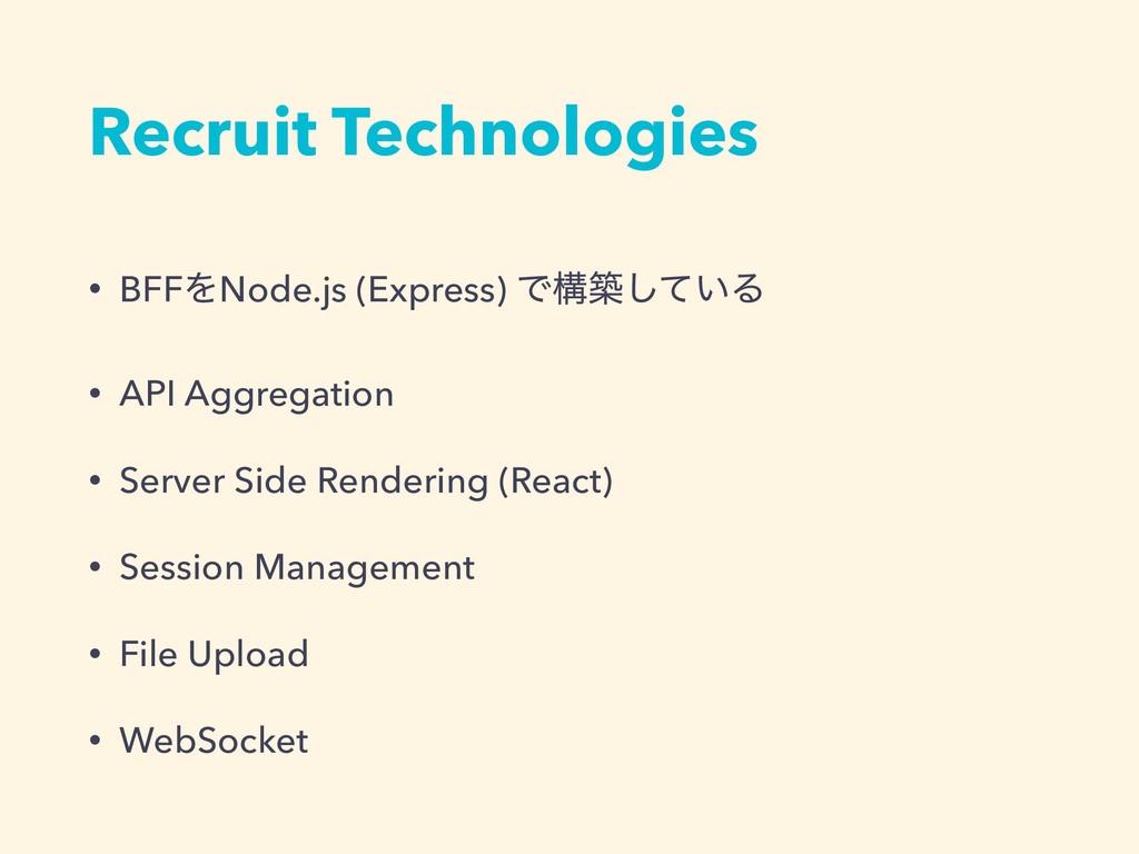 Recruit Technologies • BFFΛNode.js (Express) Ͱߏ...