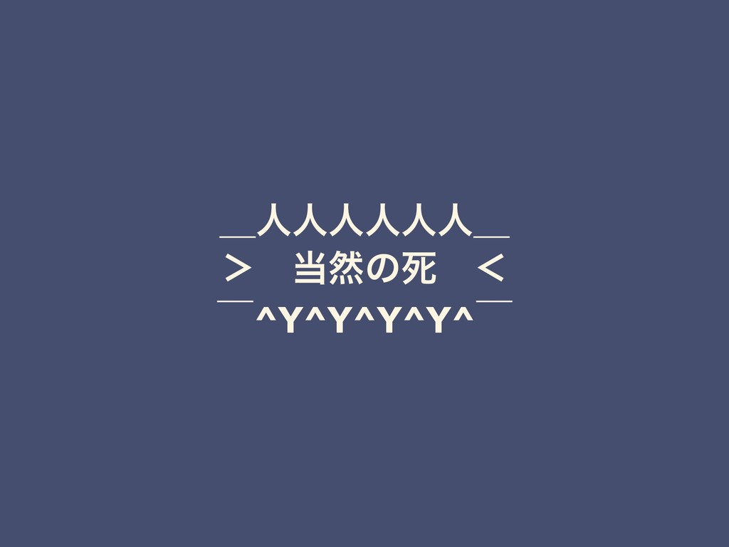 ʊਓਓਓਓਓਓʊ 'ɹવͷࢮɹʻ ʉ^Y^Y^Y^Y^ʉ