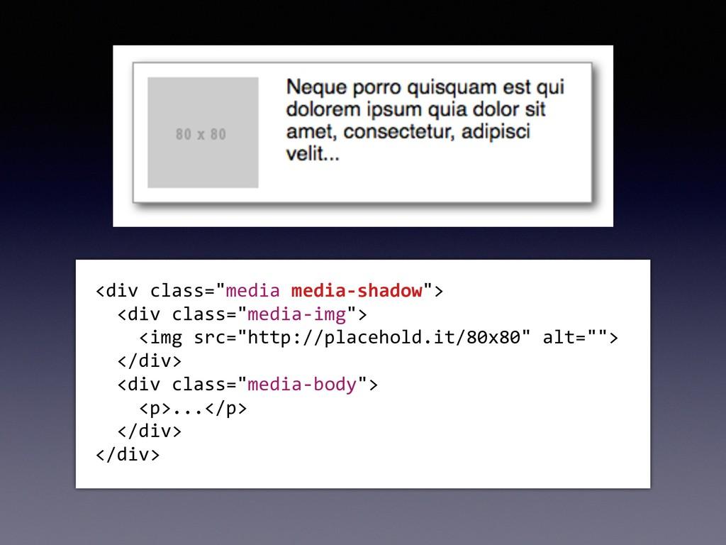 """<div class=""""media media-shadow""""> <div class=""""me..."""
