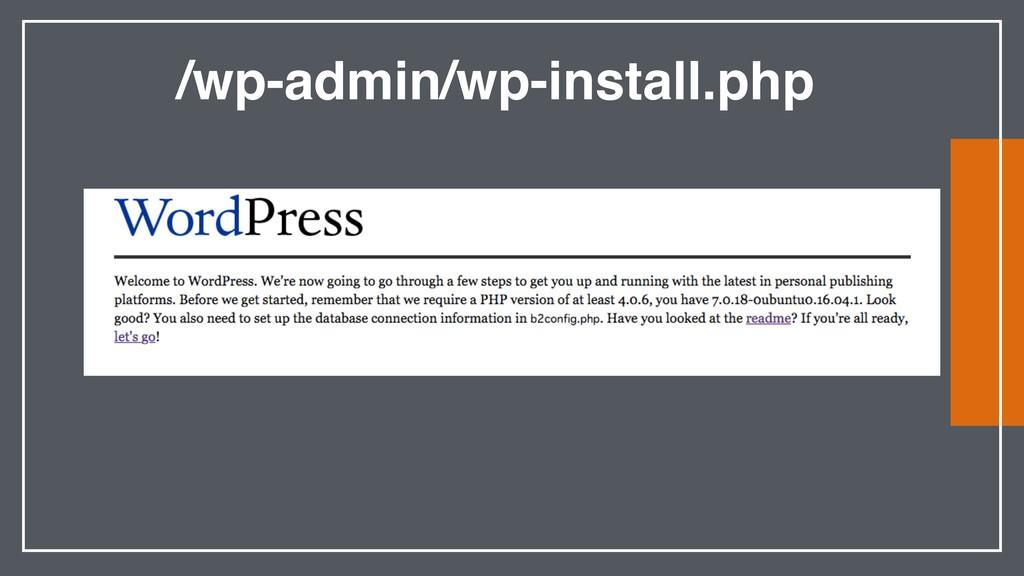 /wp-admin/wp-install.php