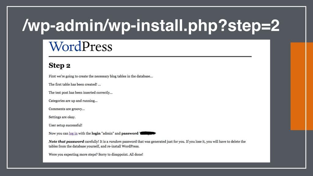/wp-admin/wp-install.php?step=2