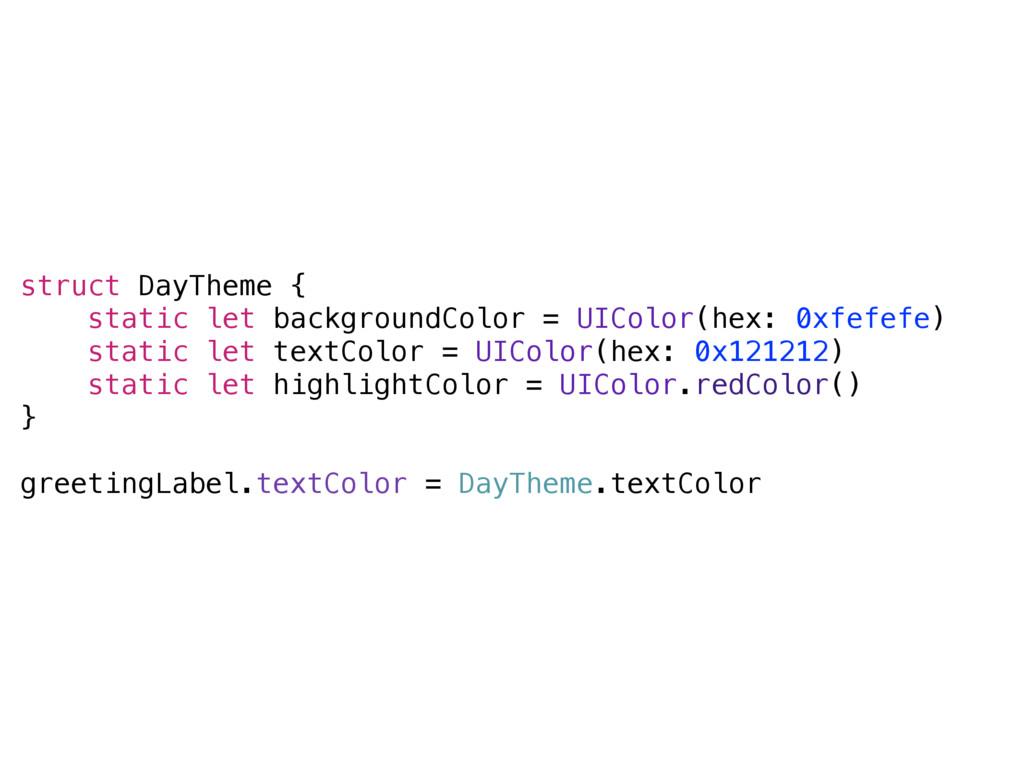 struct DayTheme { static let backgroundColor = ...