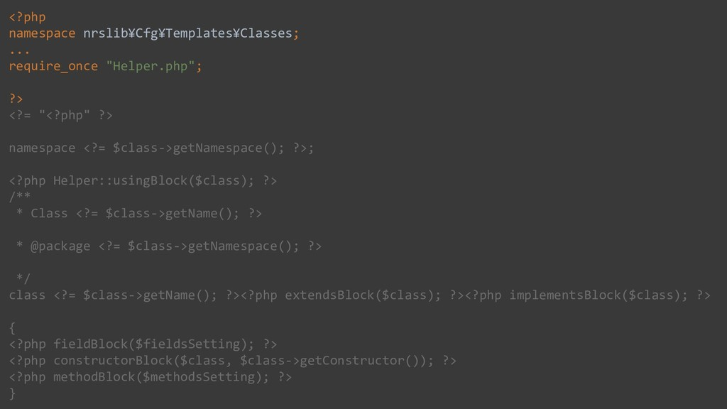 59 <?php namespace nrslib¥Cfg¥Templates¥Classes...