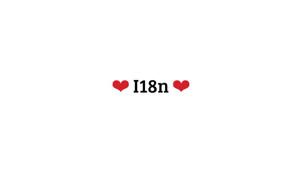 ❤ I18n ❤