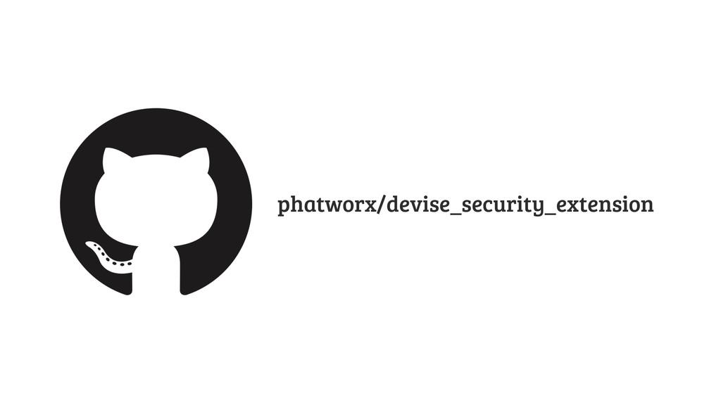 phatworx/devise_security_extension