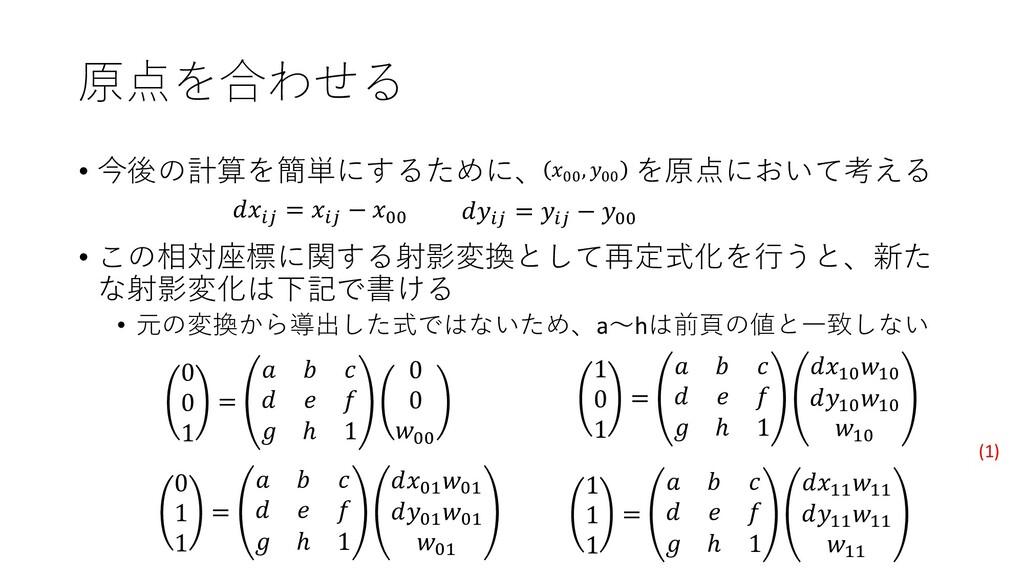 =  − 00  =  − 00 0 0 1 =        ℎ 1 0 0 00 1 1...
