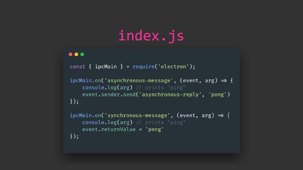 index.js
