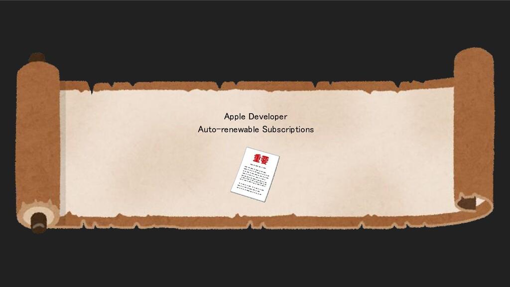 Apple Developer Auto-renewable Subscriptions