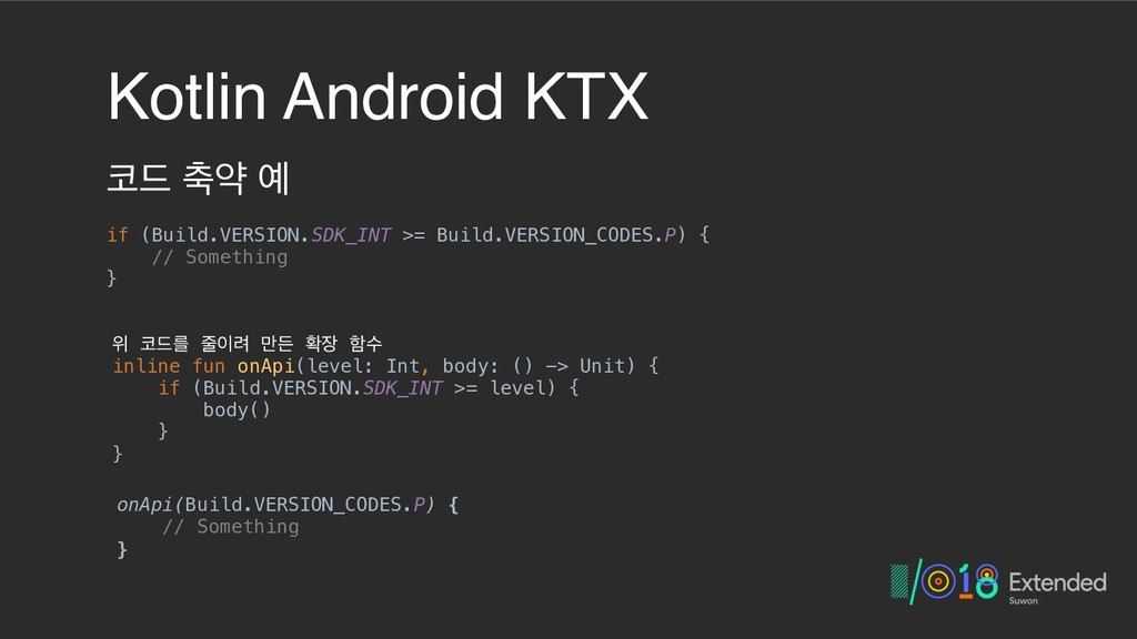 Kotlin Android KTX ௏٘ ୷ড ৘ if (Build.VERSION.SD...