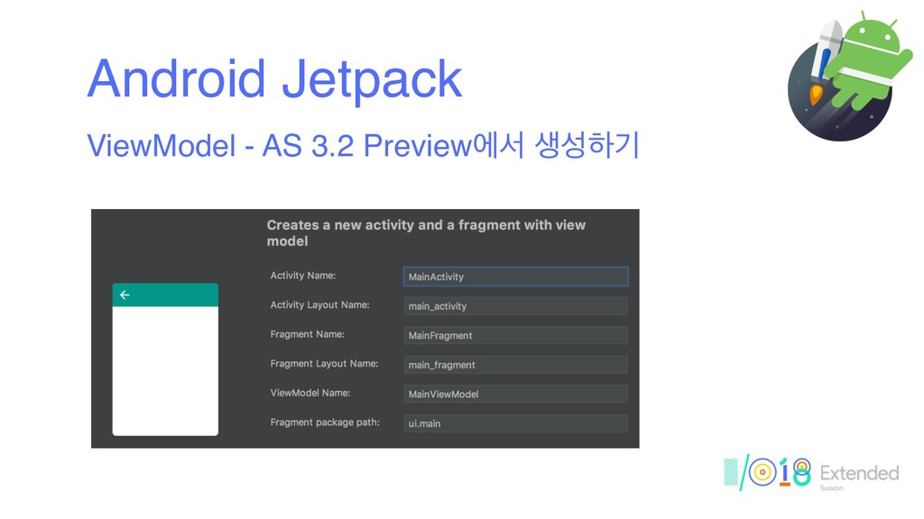 Android Jetpack ViewModel - AS 3.2 Previewীࢲ ࢤࢿ...